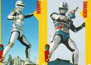 katrinkak's Sentai Metal Hero Tokusatsu Page!